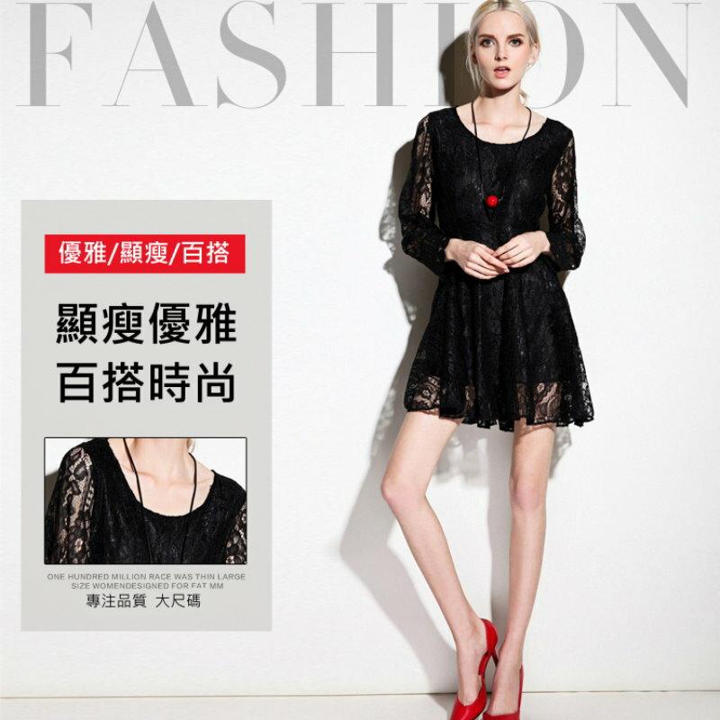 大尺碼 歐美優雅百搭時尚蕾絲洋裝連衣裙2色XL~5XL【紐約七號】A1-244