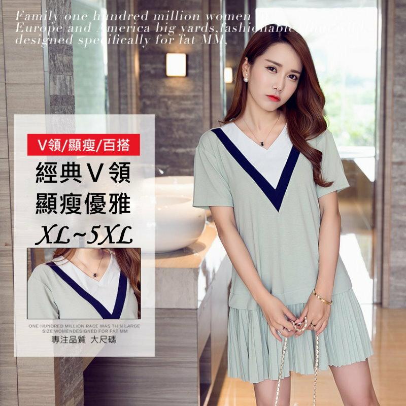 大尺碼 歐美學院風百褶裙V領可愛連衣裙洋裝XL~5XL【紐約七號】A1-260