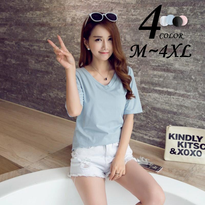 大  休閒風素色V領T恤上衣4色M^~4XL~紐約七號~A1~263