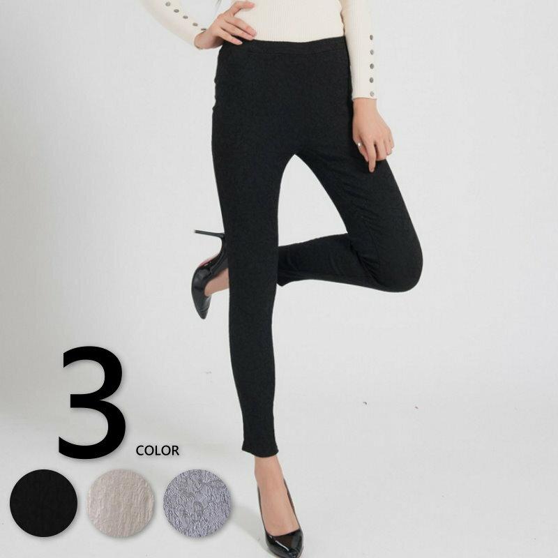 韓版 暗紋壓花素色顯瘦修身打底緊身褲3色【紐約七號】Z-1551