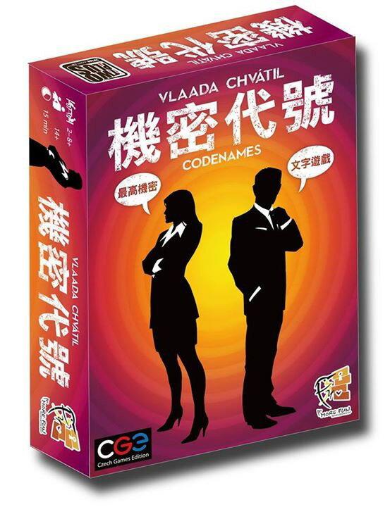 含稅附發票 機密代號 中文版 Codenames 方舟風雲會益智桌遊 實體店正版
