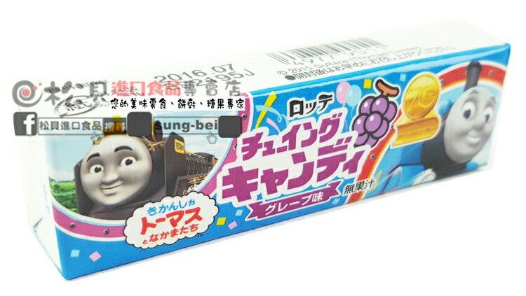 樂天湯瑪士葡萄嚼糖20g【49779011】