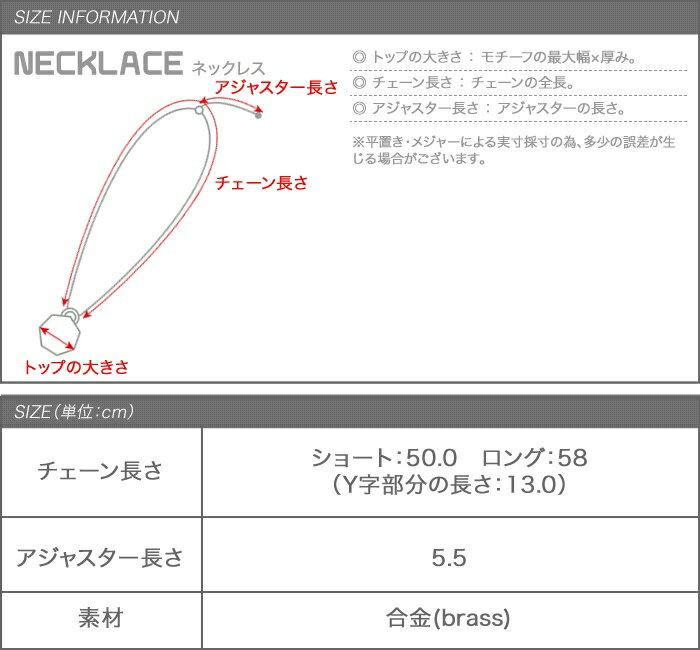 日本Cream Dot / 女士優雅Y字鍊 / a01595。共2色-日本必買 代購 / 日本樂天代購 (1580) 8