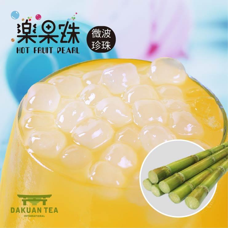 樂果珠~玫瑰白玉 天然 珍珠粉圓(微波即食)120克(包)