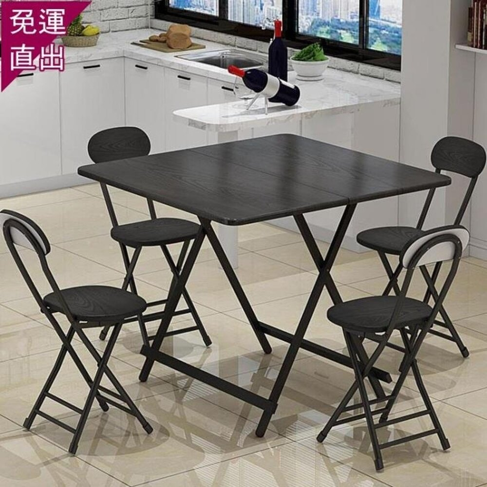 折疊桌餐桌家用小飯桌便攜式戶外折疊擺攤桌正方形宿舍簡易小桌子H【全館82折】