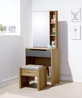 【尚品家具】HY-A84-02佛羅倫斯2尺鏡台(含椅)
