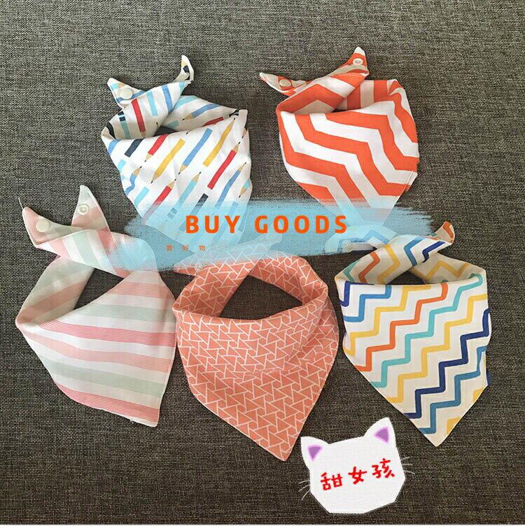 寶寶口水巾/潮流時尚風格口水巾/時尚百搭三角口水巾