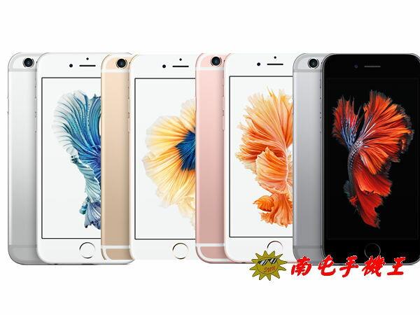 【6/25前領券折$500】↑南屯手機王↓APLLE IPhone6s 128G 4.7吋螢幕~現金價【宅配~免運費】