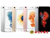 送男生聖誕交換禮物到←南屯手機王→APPLE IPHONE 6S PLUS~5.5吋64G~宅配免運費 男生聖誕交換禮物