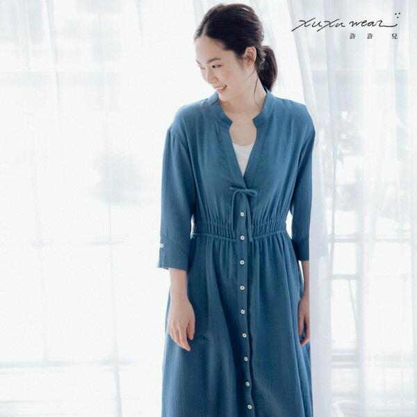 許許兒:許許兒∵藍壺風信子可拆綁帶開襟洋裝