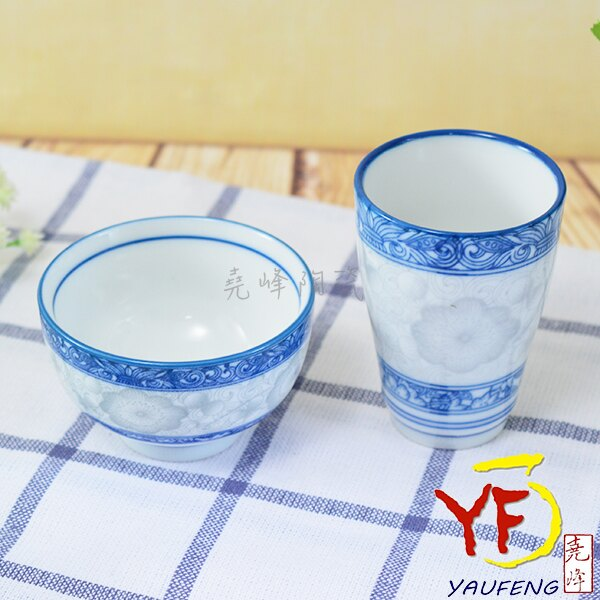★堯峰陶瓷★餐桌系列 韓國骨瓷 桔梗 茶杯 聞杯 聞香杯