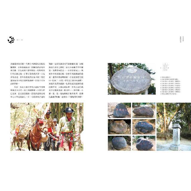 普洱茶錄─易武的茶香歲月 4