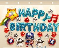 美國隊長 玩具與電玩推薦到【氣球派對】兒童派對/生日派對/聚餐/週歲 氣球佈置就在愛莉妮生技推薦美國隊長 玩具與電玩