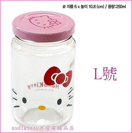 家用【asdfkitty可愛家】Kitty大臉圓型透明玻璃罐-250ml-L號-韓國版正版商品
