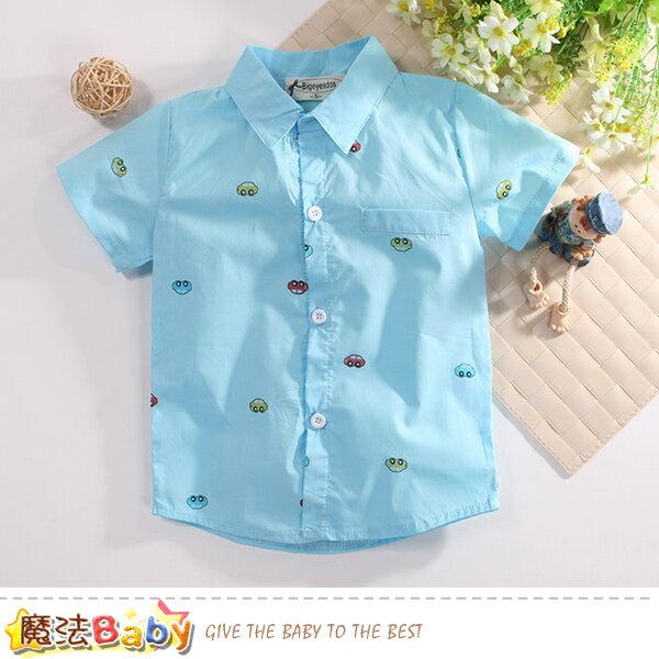 男童裝 男童短袖襯衫 魔法Baby~k50670