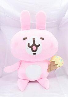 X射線【C051145】卡娜赫拉Kanahei18吋玩偶-冰淇淋,絨毛填充玩偶玩具公仔抱枕靠枕娃娃
