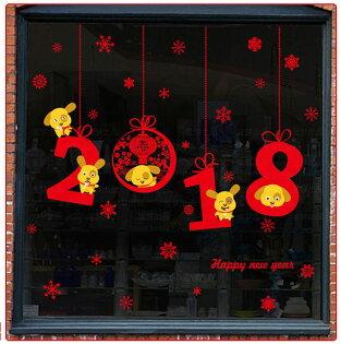 新年飾品居家靜電貼玻璃貼窗貼13飯店商店櫥窗玻璃牆貼(限宅配無法萊爾富超取)