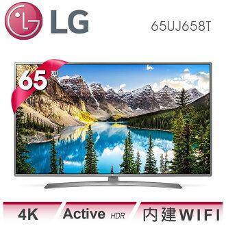【LG樂金】65型 4K UHD智慧聯網電視 (65UJ658T)★含安裝配送