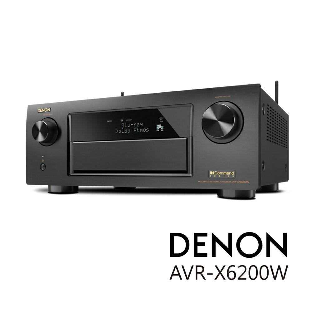 【DENON】AVR-X6200W  9.2聲道全4K Ultra HD A / V擴大機,帶有藍牙和Wi-Fi