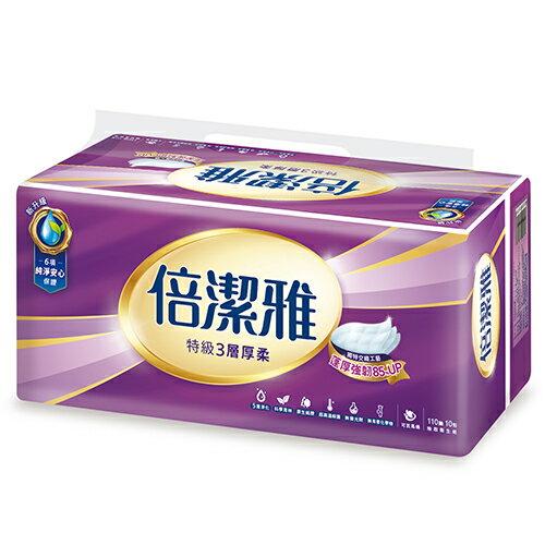 愛買線上購物 倍潔雅 特級3層抽取式衛生紙110抽*10包【愛買】