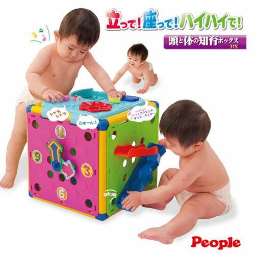 日本 People 新動動腦力體力玩具箱【六甲媽咪】
