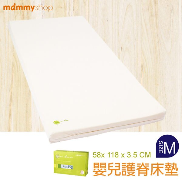 *加贈萬用去漬粉+BC洗衣精1.2L* 媽咪小站 - 有機棉嬰兒護脊床墊 -M 0