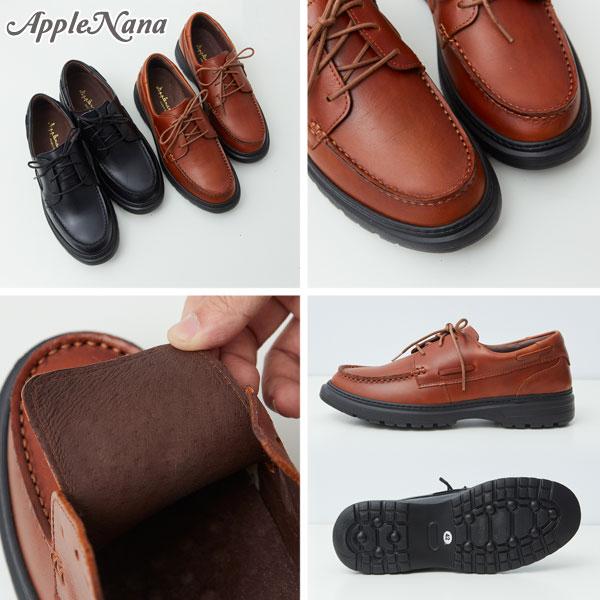 高質感全真皮綁帶紳士男皮鞋【QT9904-1-1780】AppleNana蘋果奈奈 2