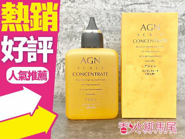 NIGELLE 哥德式 AGN 深層活化養髮液 160ml◐香水綁馬尾◐