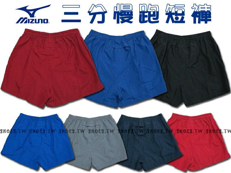 【J2TB4A54-】MIZUNO 美津濃 短褲 路跑短褲 慢跑褲 三分短褲 七色 男女都可穿 1