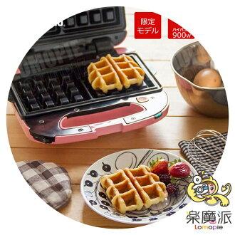 LOMOPIE 日本代購『 Vitantonio VWH-31-P 特別版 粉紅色 鬆餅機』內附三種烤盤 高溫設計 鬆餅/口袋吐司