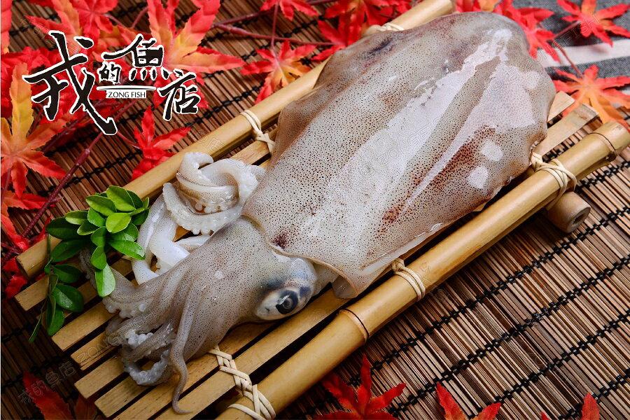 【特級軟絲 450g±10%/尾】特級活凍、口感Q嫩、肉質厚質鮮甜*戎的魚店*