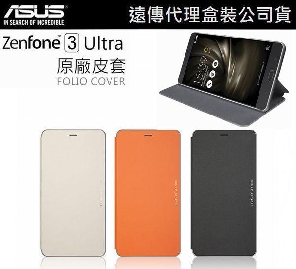 【原廠皮套】華碩 ZenFone3 Ultra ZU680KL【6.8吋】原廠站立式皮套、側翻皮套【遠傳代理公司貨】