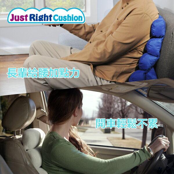 【現貨NT$6XX元】美國Just Right Cushion 久坐神器 / 姿勢矯正 / 減壓撐腰 / 靠背靠墊 / 舒適抬腿枕 (白色款1入) 2