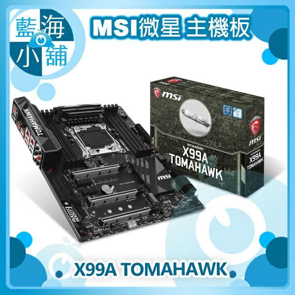 MSI 微星 X99A TOMAHAWK主機板 ◤微星最新軍火系列◢