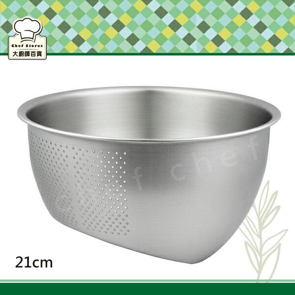 NuCook不鏽鋼神奇洗米盆21cm洗米器蔬果瀝水盆-大廚師百貨