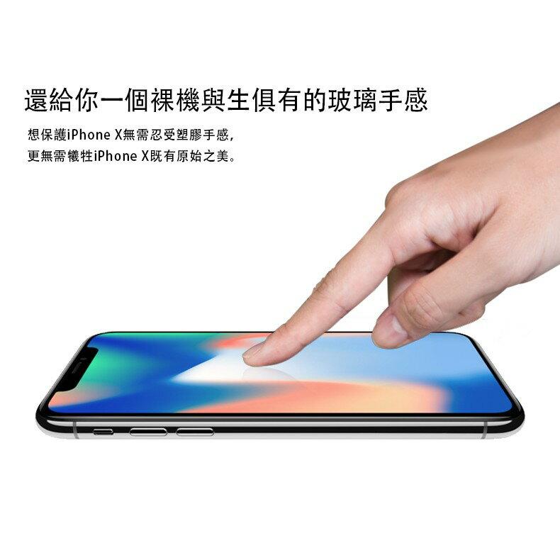 美國SwitchEasy iPhone iGlass 9H玻璃手機殼 軟邊電鍍 加厚上色 防刮 保護殼 玻璃殼