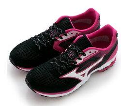 [陽光樂活] MIZUNO 美津濃 WAVE SPACER DYNA 2 女款 輕量 路跑鞋 J1GB157604