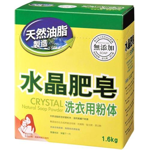 南僑水晶肥皂洗衣用粉體1.6kg