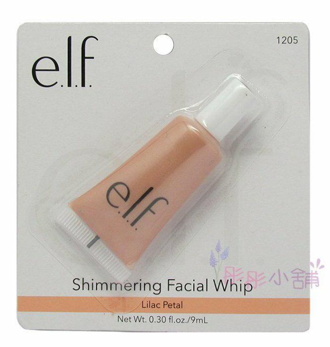 【彤彤小舖】e.l.f. Shimmering 打亮液 多用途無暇潤色 眼妝 腮紅 唇色 9.5g elf 型號1205