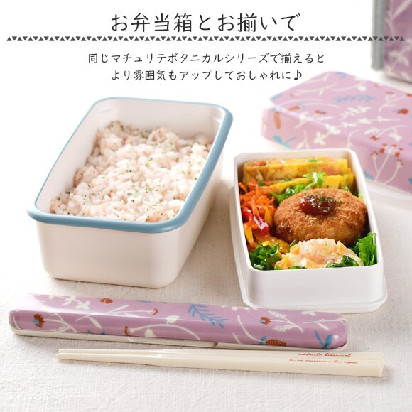 日本便當盒  /  浪漫花漾印花筷子(含收納盒)  /  bis-0503  /  日本必買 日本樂天直送(1000) /  件件含運 3