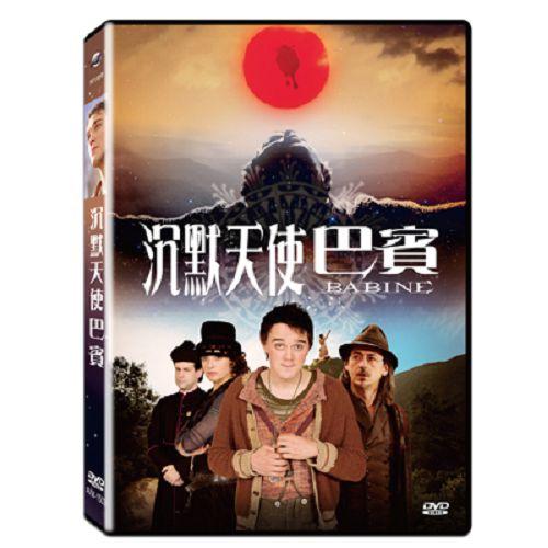 沉默天使巴賓DVD