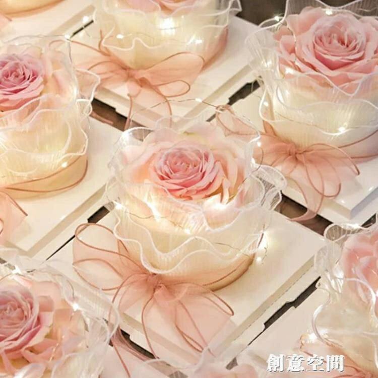 母親節蛋糕裝飾520情人節仿真玫瑰花擺件波浪紗圍邊女神蛋糕裝扮NMS