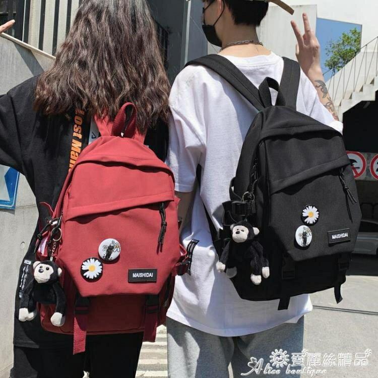 後背包男 書包女韓版原宿ulzzang中學生初中生男ins大容量2020年新款後背包