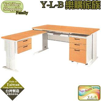 【易樂購】L型木紋電腦桌 YLBST110206-12