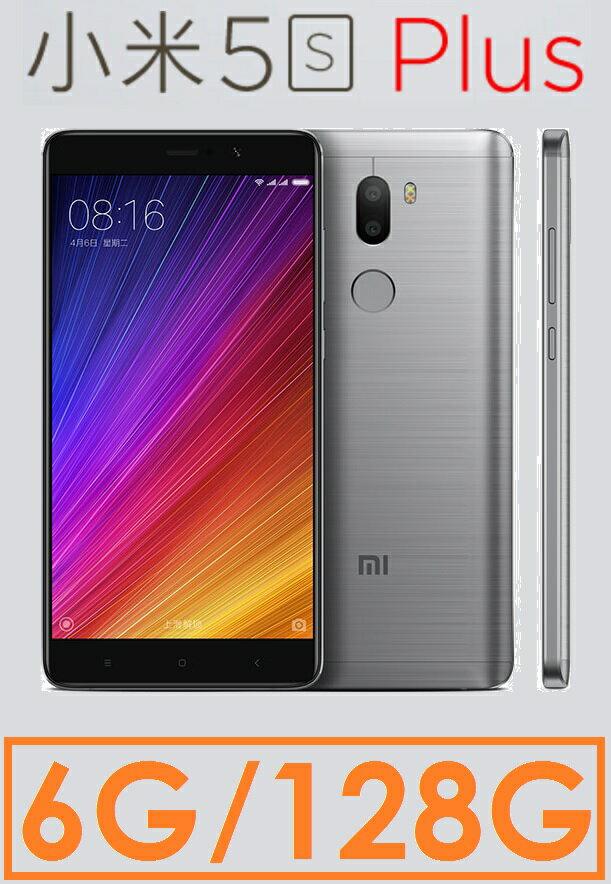 【原廠貨】Xiaomi 小米 5s Plus 四核心 5.7吋 6G/128G 4G LTE 智慧型手機 5s+●雙主鏡頭●指紋辨識