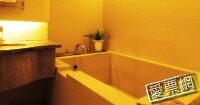 泡湯推薦到【愛票網】台中谷關明高溫泉會館 雙人平日室內湯屋泡湯券