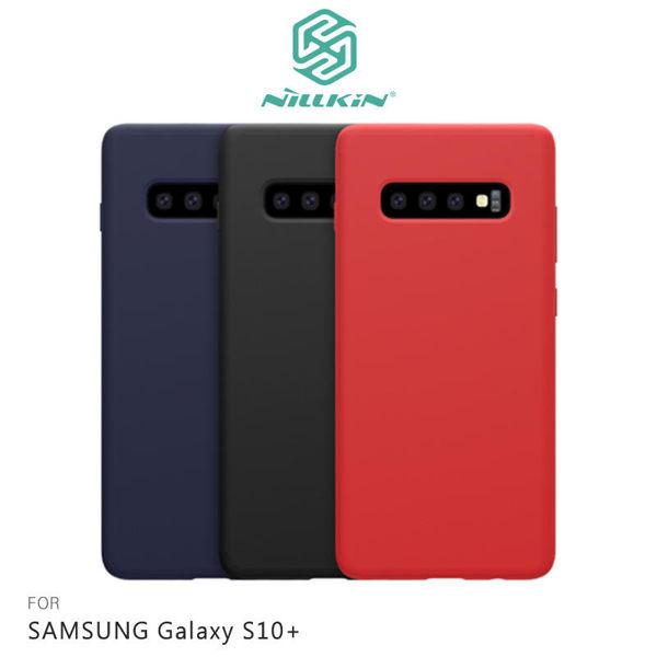 99免運 NILLKIN SAMSUNG Galaxy S10+ 感系列液態矽膠殼 背殼 鏡頭增高 手機殼 保護套【愛瘋潮】