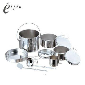 Nicegoods 生活好東西:日本高桑elfin不鏽鋼料理碗碟盤8件組(便攜型)