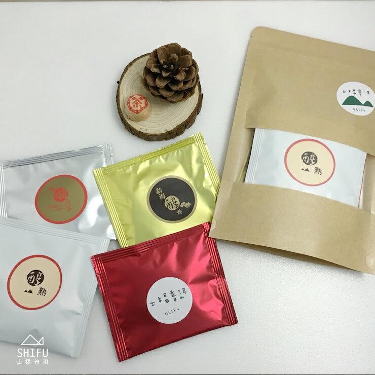 迷你綜合普洱茶包 五種各一入 郵局滿千免運