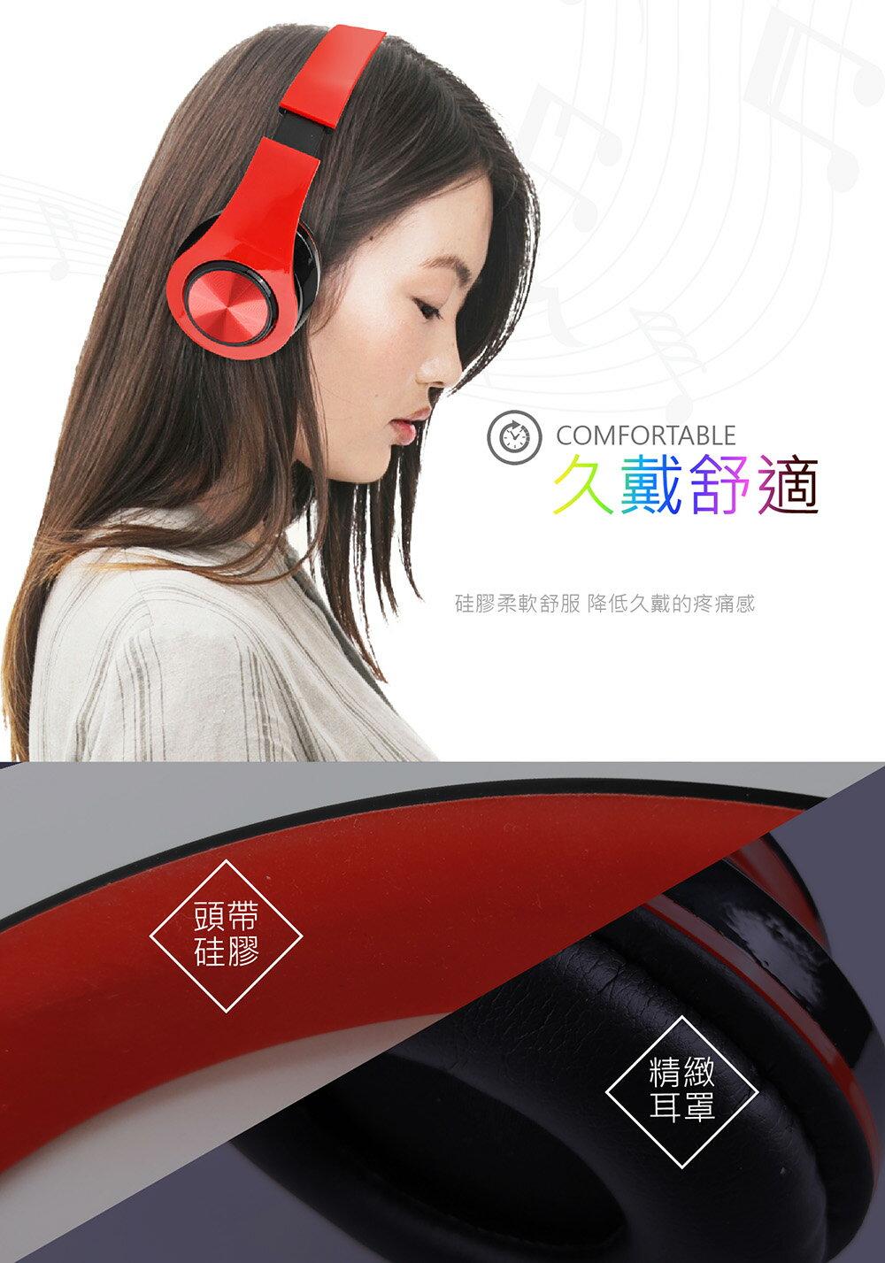 【耳罩式升級版!Wireless炫彩藍牙耳機】可插卡 耳罩式藍牙耳機 可折疊 無線藍芽耳機 藍芽耳機 藍牙 藍芽【DC065】 6